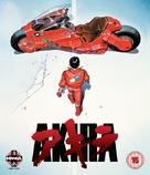 Akira - British Blu-Ray movie cover (xs thumbnail)