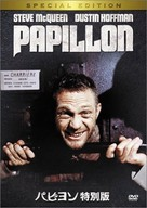Papillon - Japanese DVD movie cover (xs thumbnail)