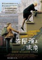 Hallam Foe - Taiwanese Movie Poster (xs thumbnail)