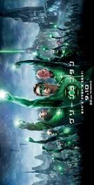 Green Lantern - Japanese Movie Poster (xs thumbnail)