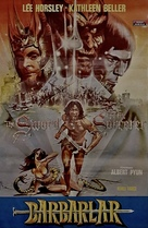 The Sword and the Sorcerer - Turkish Movie Poster (xs thumbnail)