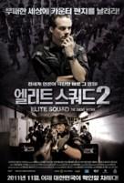Tropa de Elite 2 - O Inimigo Agora É Outro - South Korean Movie Poster (xs thumbnail)