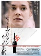 La mer à l'aube - Japanese Movie Poster (xs thumbnail)
