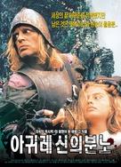 Aguirre, der Zorn Gottes - South Korean Movie Poster (xs thumbnail)
