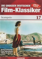 Scampolo - German DVD movie cover (xs thumbnail)