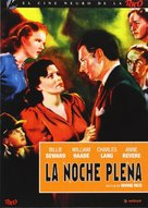 One Crowded Night - Spanish DVD cover (xs thumbnail)