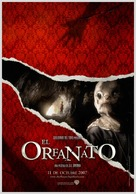 El orfanato - Spanish Movie Poster (xs thumbnail)