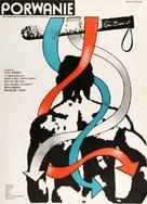 L'attentat - Polish Movie Poster (xs thumbnail)