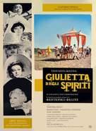 Giulietta degli spiriti - Greek Movie Poster (xs thumbnail)
