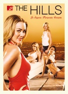 """The Hills"" - Spanish Movie Cover (xs thumbnail)"
