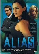 """Alias"" - Chinese DVD movie cover (xs thumbnail)"