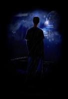 Ender's Game - Key art (xs thumbnail)