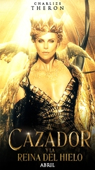 The Huntsman: Winter's War - Mexican Movie Poster (xs thumbnail)