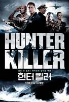 Hunter Killer - South Korean Movie Poster (xs thumbnail)