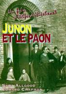 Juno and the Paycock - French DVD cover (xs thumbnail)