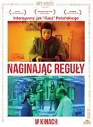 Ghaedeye tasadof - Polish Movie Poster (xs thumbnail)