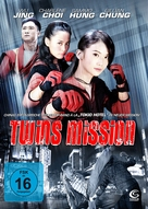 Seung chi sun tau - German Movie Cover (xs thumbnail)
