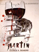 Martin - French Movie Poster (xs thumbnail)