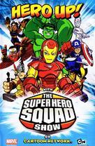 """The Super Hero Squad Show"" - Movie Poster (xs thumbnail)"