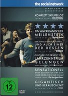 The Social Network - German DVD movie cover (xs thumbnail)