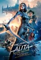Alita: Battle Angel - Turkish Movie Poster (xs thumbnail)