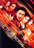 Seua khaap daap - Thai poster (xs thumbnail)