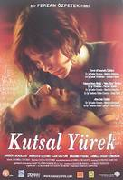 Cuore sacro - Turkish Movie Poster (xs thumbnail)