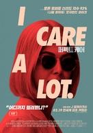I Care a Lot - South Korean Movie Poster (xs thumbnail)