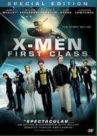 X-Men: First Class - DVD cover (xs thumbnail)
