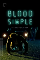 Blood Simple - Movie Cover (xs thumbnail)