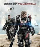 Live Die Repeat: Edge of Tomorrow - Movie Cover (xs thumbnail)