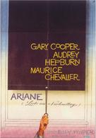 Love in the Afternoon - German Movie Poster (xs thumbnail)