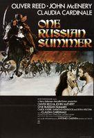 Days of Fury - British Movie Poster (xs thumbnail)