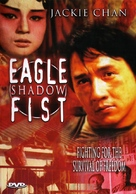 Eagle Shadow Fist - Movie Cover (xs thumbnail)