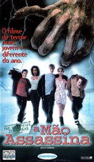 Idle Hands - Brazilian Movie Cover (xs thumbnail)
