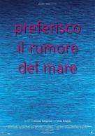 Preferisco il rumore del mare - Italian Movie Poster (xs thumbnail)