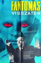 Fantômas se dèchaîne - Hungarian Movie Poster (xs thumbnail)