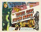 Devil Girl from Mars - Movie Poster (xs thumbnail)
