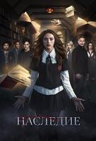 """Legacies"" - Russian Movie Cover (xs thumbnail)"
