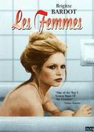 Les femmes - Movie Cover (xs thumbnail)