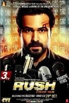 Rush - Indian Movie Poster (xs thumbnail)
