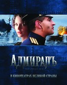Admiral - Russian Movie Poster (xs thumbnail)