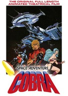 Space Adventure Cobra - Movie Cover (xs thumbnail)