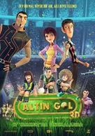Metegol - Turkish Movie Poster (xs thumbnail)