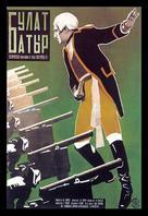 Bulat-Batyr - Soviet Movie Poster (xs thumbnail)