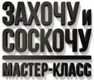 Smetto quando voglio: Ad honorem - Russian Logo (xs thumbnail)