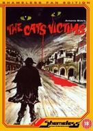 Il gatto dagli occhi di giada - British Movie Cover (xs thumbnail)