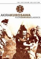 Shichinin no samurai - Movie Cover (xs thumbnail)