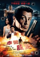 Bullet to the Head - Chinese Movie Poster (xs thumbnail)