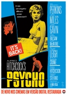 Psycho - Portuguese Re-release movie poster (xs thumbnail)